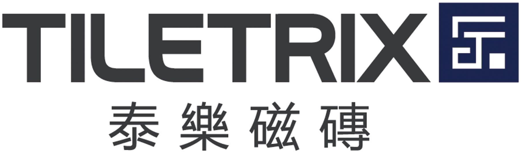 Tiletrix – 泰樂瓷磚